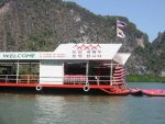 korean tour boat to james bond island.JPG